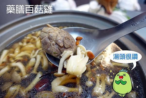 屏東美食(醉稻香)-10.jpg