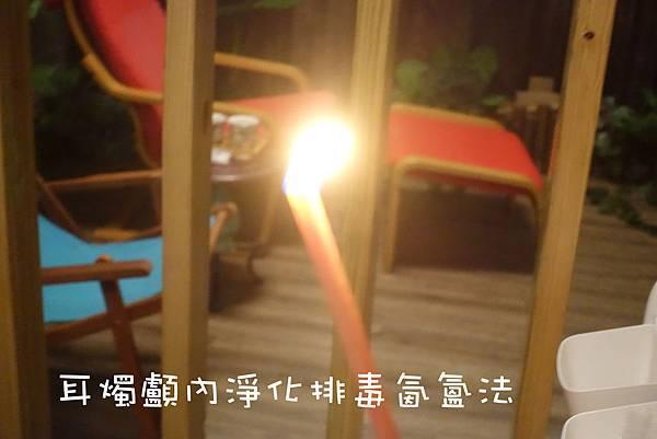 高雄按摩(沐足園)-14.jpg