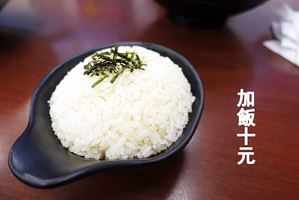 台南美食(藏之味人)-14.jpg