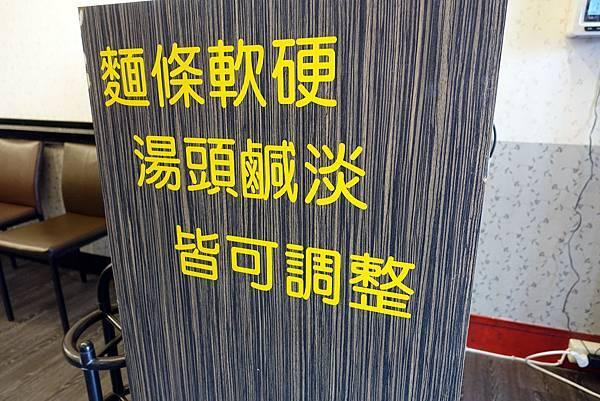 台南美食(藏之味人)-05.jpg