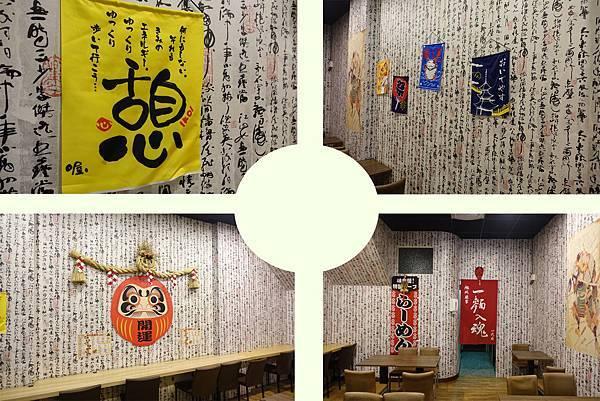 高雄美食(旭川拉麵丸)-04.jpg