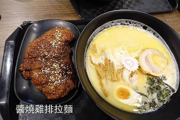 高雄美食(旭川拉麵丸)-08.jpg