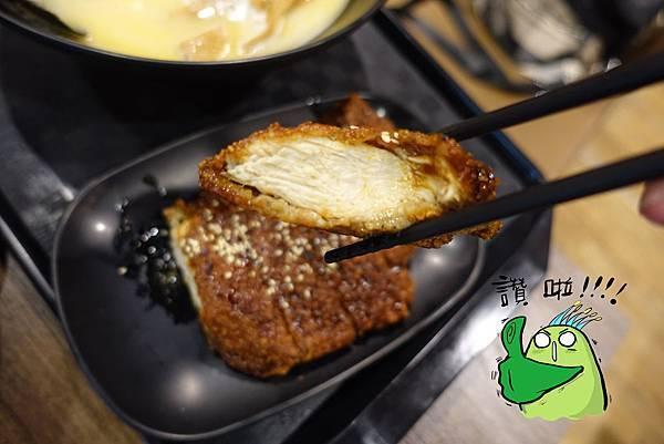 高雄美食(旭川拉麵丸)-10.jpg