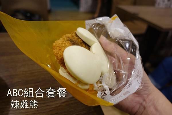 高雄美食(旭川拉麵丸)-13.jpg