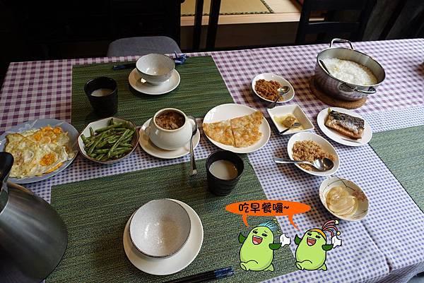 台中住宿(富禾居)-18.jpg