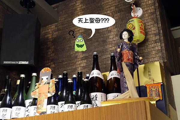 高雄美食(品益樂合屋)-08.jpg