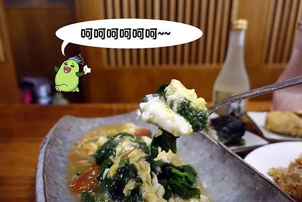 高雄美食(品益樂合屋)-20.jpg