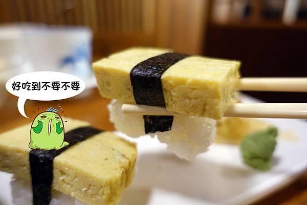 高雄美食(品益樂合屋)-25.jpg
