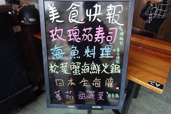 高雄美食(品益樂合屋)-02.jpg