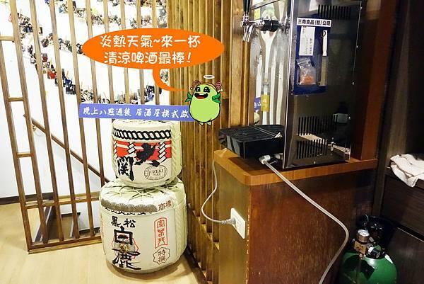 高雄美食(品益樂合屋)-07.jpg