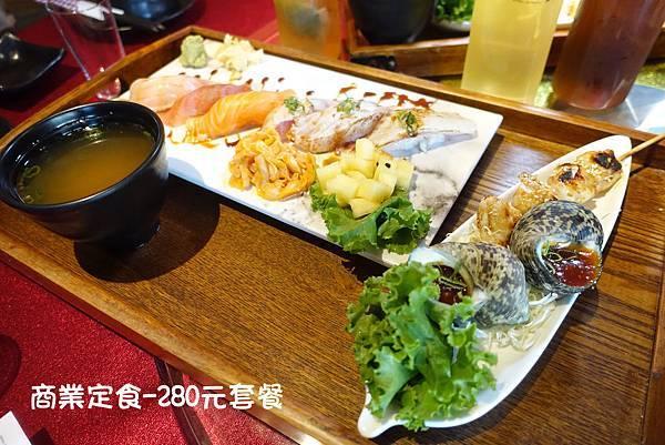 屏東美食(海珍珠)-14.jpg