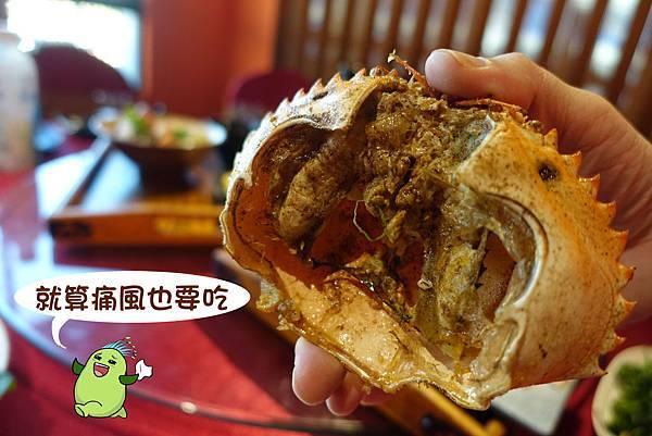 屏東美食(海珍珠)-22.jpg