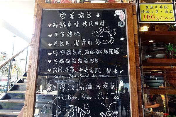 屏東美食(海珍珠)-04.jpg
