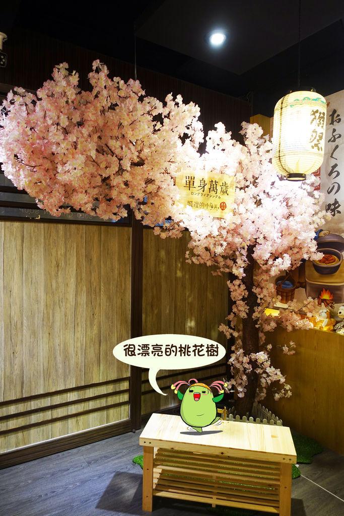 高雄美食(城裡的小月光)-06.jpg