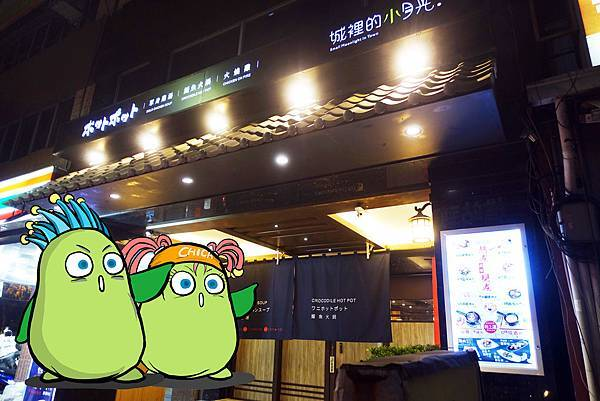 高雄美食(城裡的小月光)-01.jpg