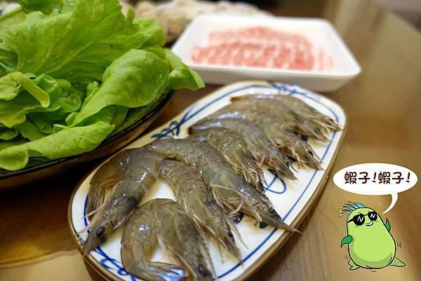 宅配美食(慶豐貢丸)-09.jpg