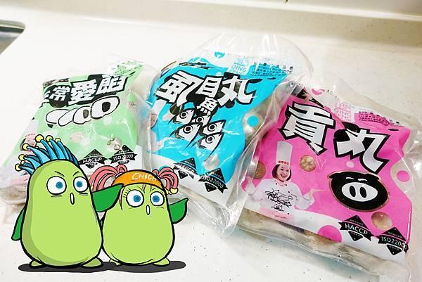 宅配美食(慶豐貢丸)-01.jpg