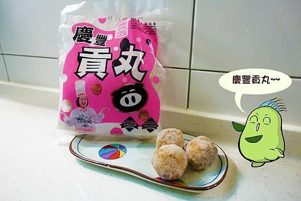 宅配美食(慶豐貢丸)-04.jpg