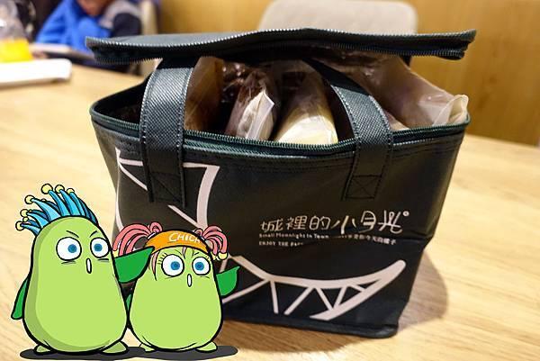 宅配美食(城裡的小月光)-01.jpg
