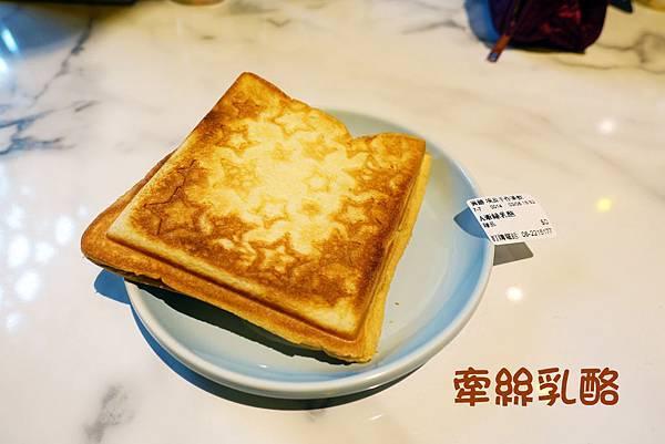 台南美食(異跡埃及)-14.jpg