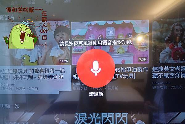 台中住宿(余舍行旅)-12.jpg