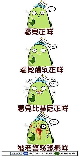 粉絲團漫畫195(IG)