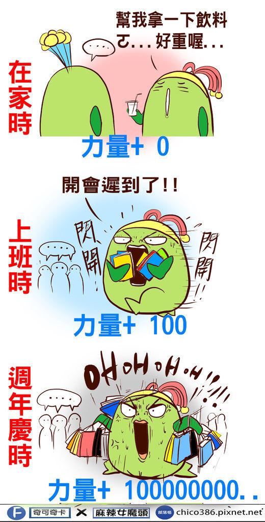 漫畫範本26