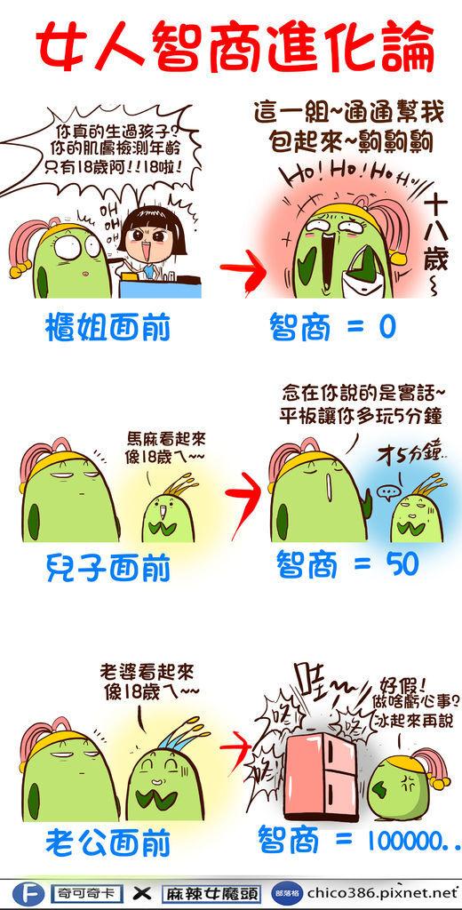 漫畫範本156