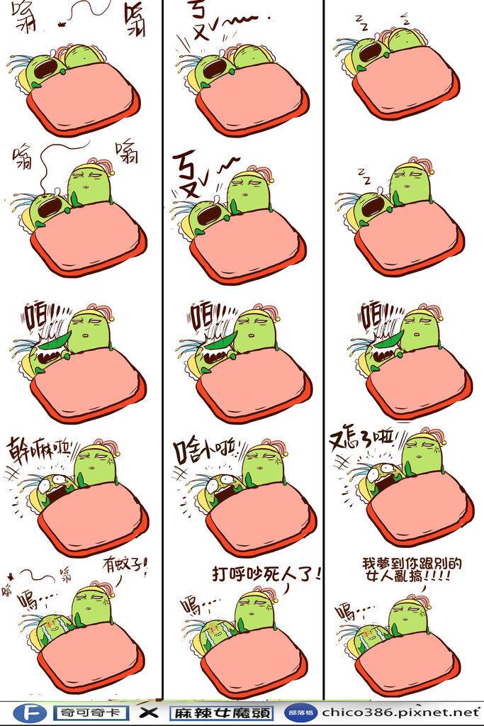 漫畫範本162
