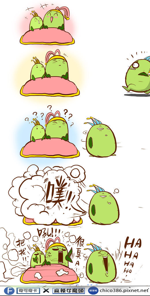 漫畫範本170(IG)