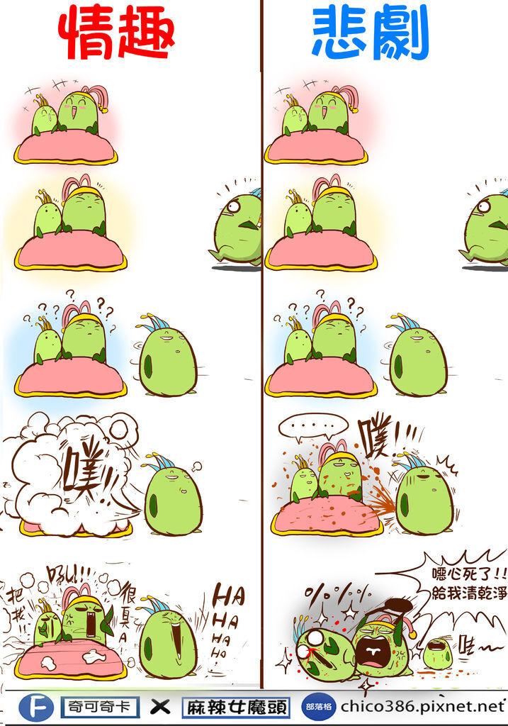 漫畫範本171(IG)
