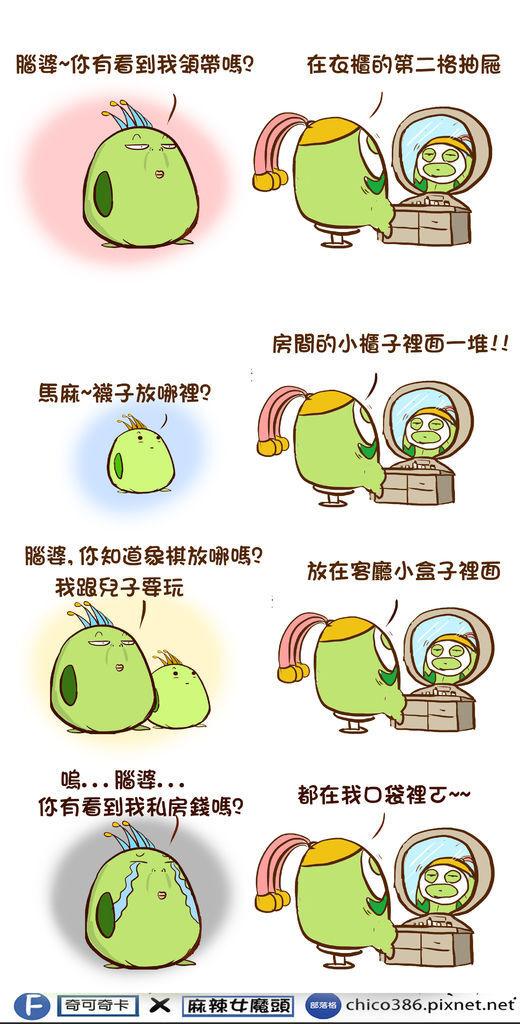 漫畫範本190