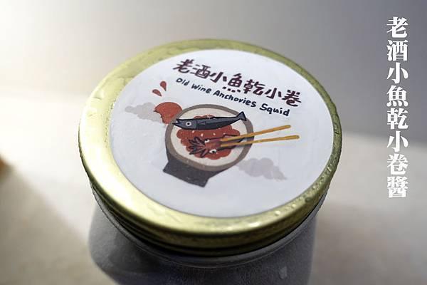 宅配美食(兵的料理廚房)-12.jpg