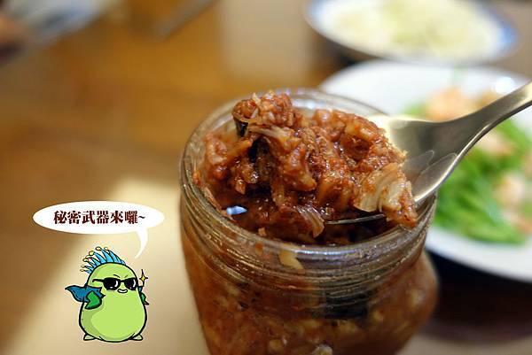 宅配美食(兵的料理廚房)-09.jpg