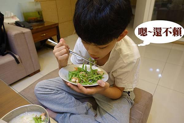 宅配美食(兵的料理廚房)-19.jpg