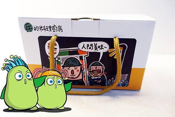 宅配美食(兵的料理廚房)-01.jpg