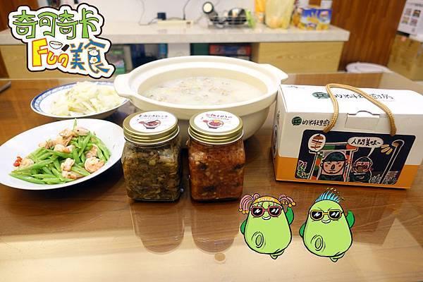 宅配美食(兵的料理廚房)-23.jpg
