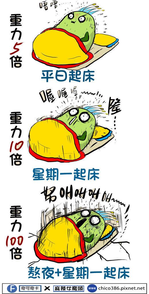 粉絲團漫畫306
