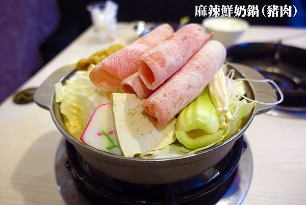 高雄美食(樂哈哈鍋物)-18.jpg