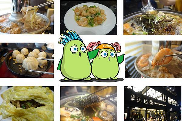 高雄美食(包包楊)-00.jpg