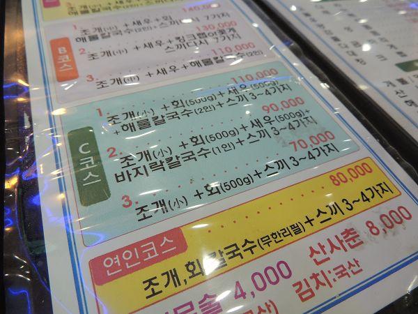 DSCN3921_nEO_IMG.jpg