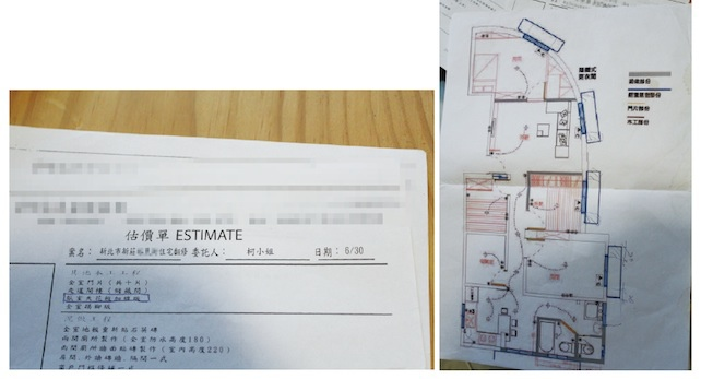 花126萬危劣裝修 屋主反被「室內設計師」告02