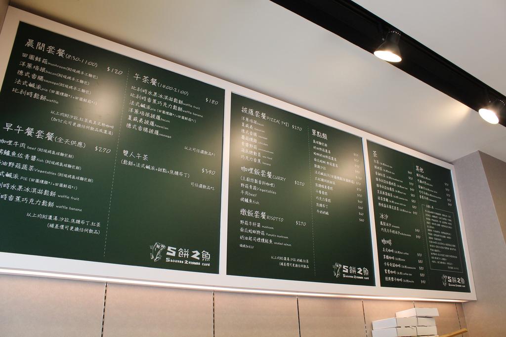 菜單上都是低卡輕食,整個好開心。