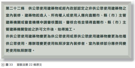 9第22條本圖摘自一讀就通金榜必勝寶典 工法下58頁.png