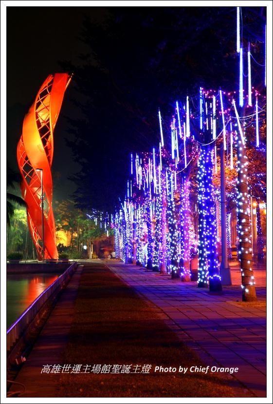 世運主場館聖誕主燈 (7).jpg