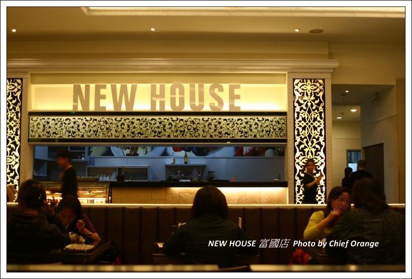 NEW HOUSE 富國店 (20).jpg