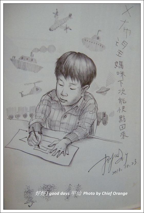 好好 good days 甲仙店  (11).jpg