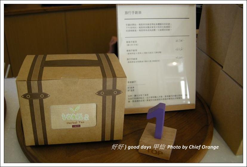 好好 good days 甲仙店  (33).jpg