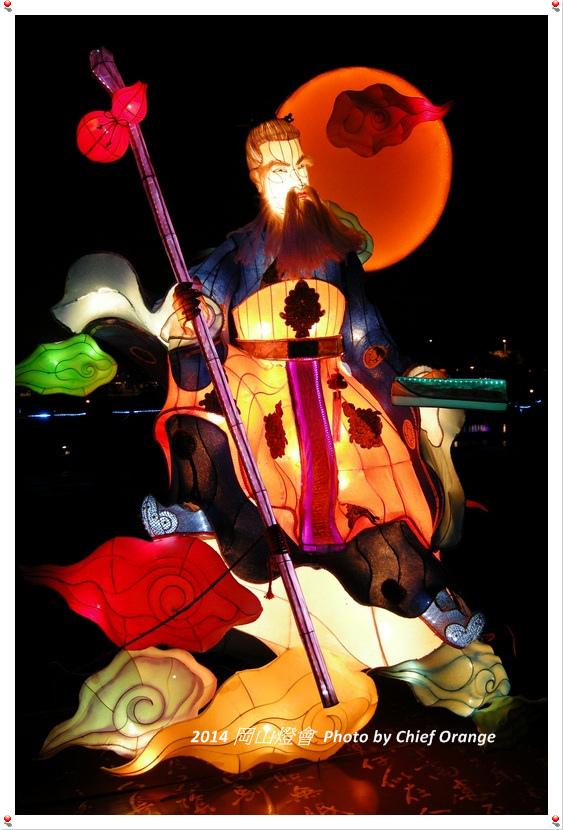 2014 岡山燈會 (1).jpg