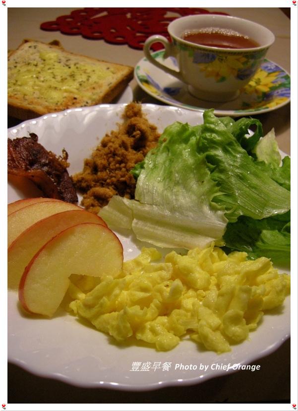 豐盛的早餐 (1).jpg